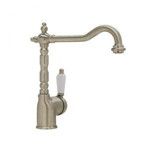 Clasico Single Sink Mixer - Brushed Nickel